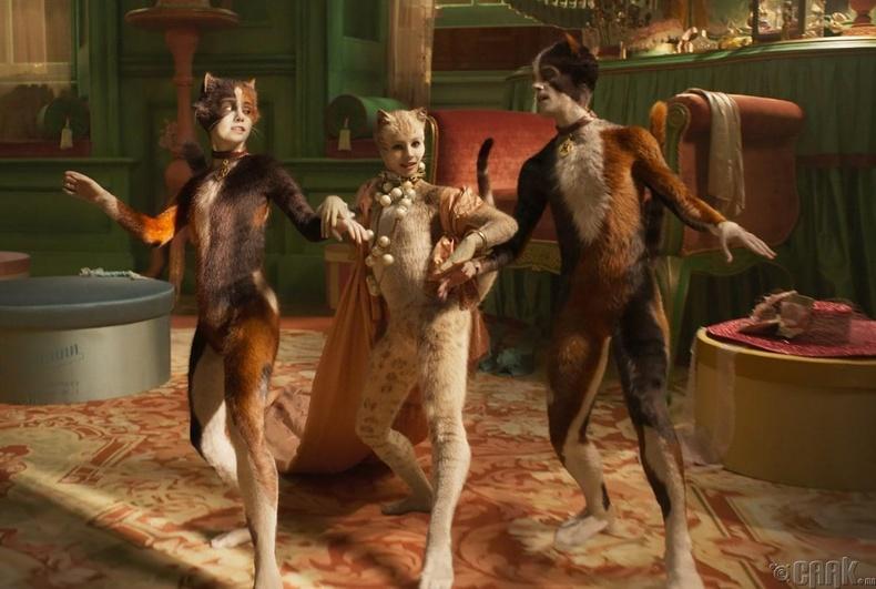 """Хамгийн муу кино: """"Муурнууд"""" (Cats)"""