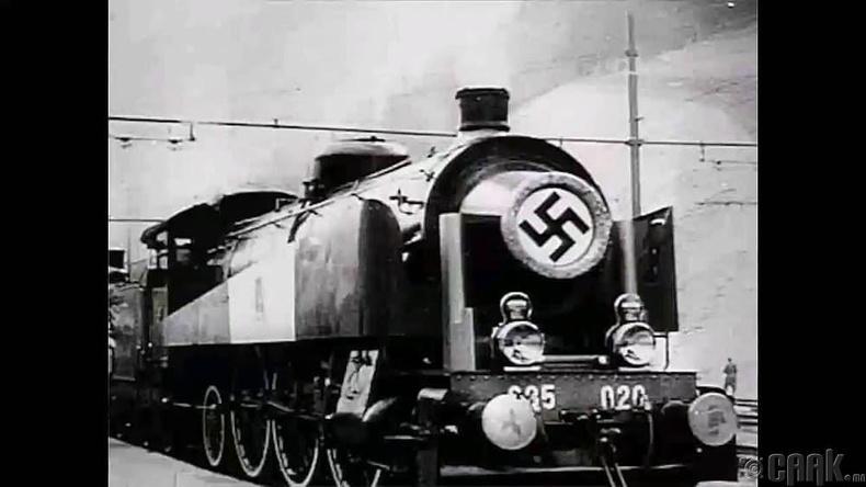 """""""Нацистын сүнстэй галт тэрэг"""""""