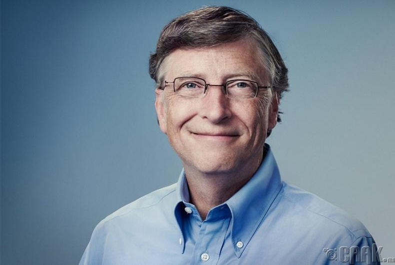 Билл Гэйтс (Bill Gates) 250 ам.доллар олдог