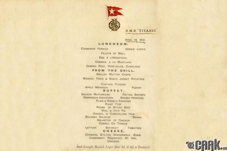 """""""Титаник""""-ийн хоолны цэс хэр үнэ хүрэх вэ?"""