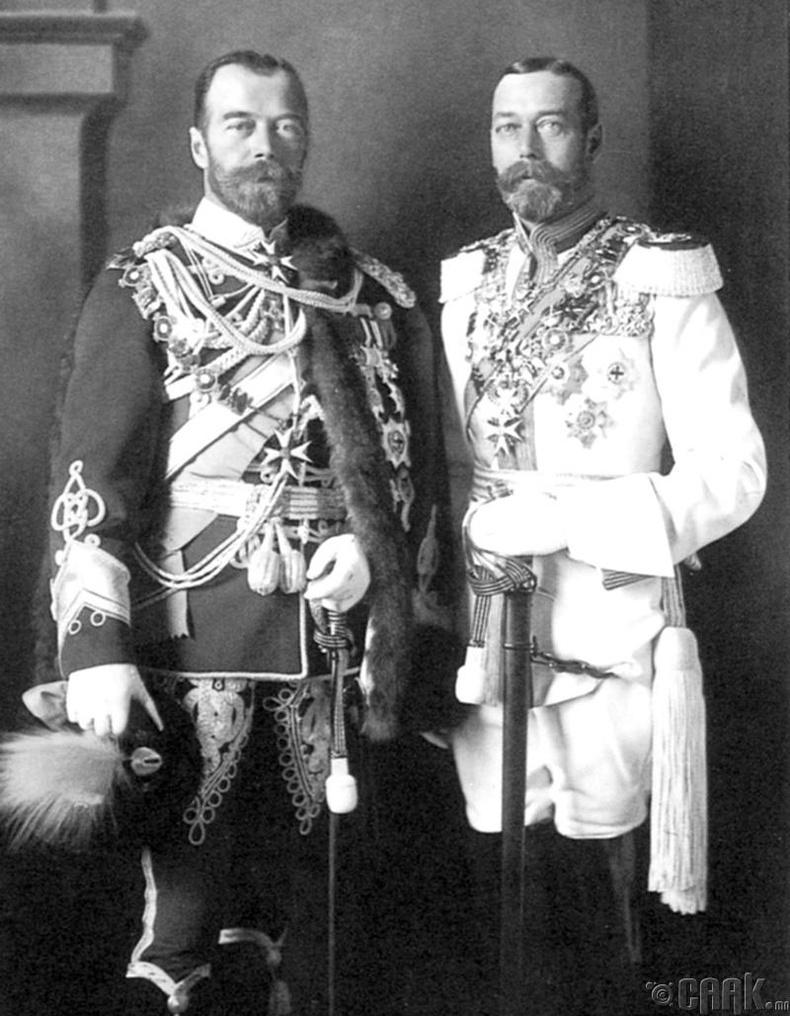 Жорж V хаан Оросын сүүлчийн эзэн хаан  Николайн II хамт