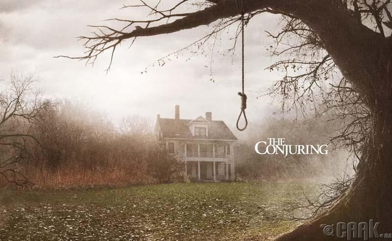 """The Conjuring"""