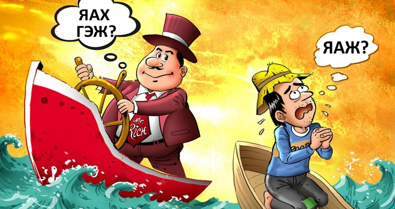 Баян болон ядуу хүмүүсийн сэтгэлгээ ямар ялгаатай байдаг вэ?