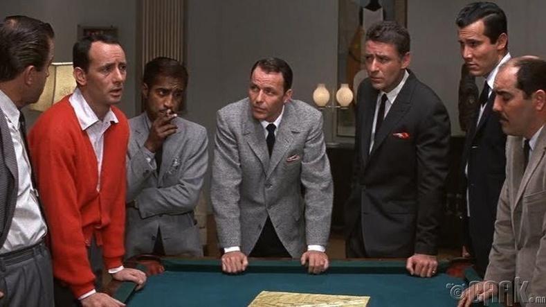 "Анхны хувилбар: ""Ocean's Eleven"" (1960)"