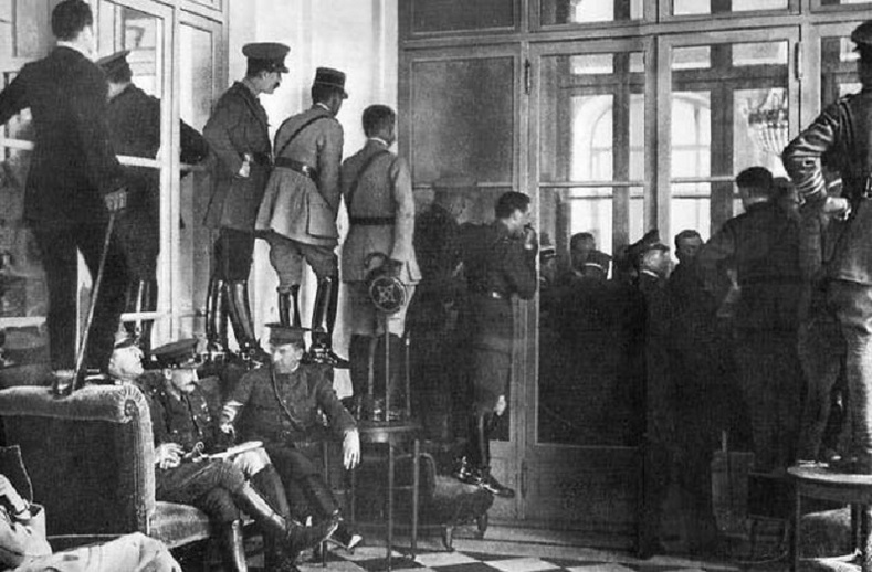 Версалийн гэрээ (1919 он)