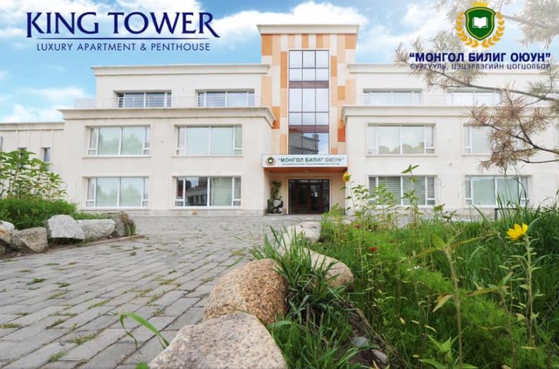 King Tower: Оршин суугчдын хэрэгцээ шаардлагыг хангаж, цаг завыг хэмнэх үйлчилгээний газруудын танилцуулга