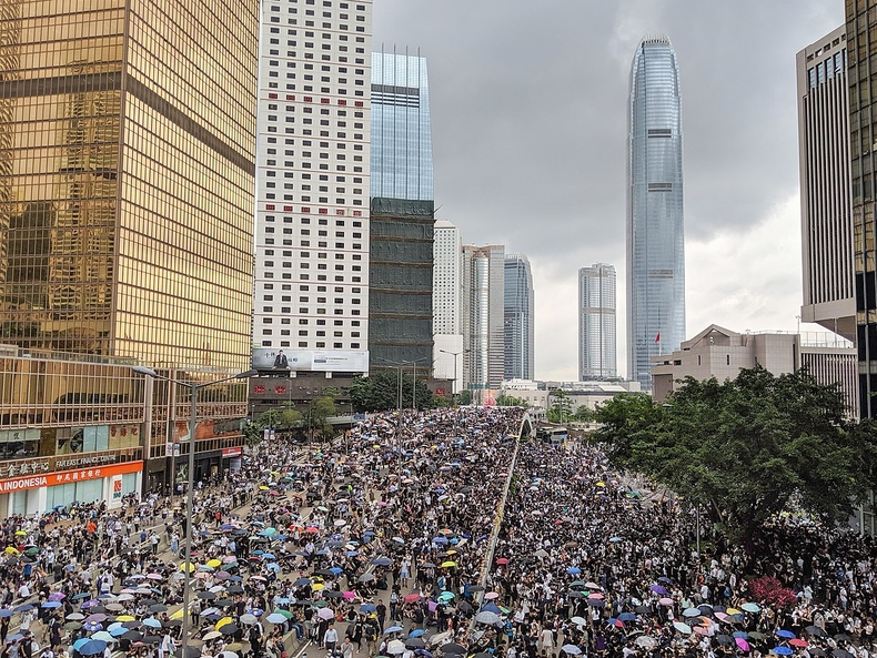 Хонконг, Хятад