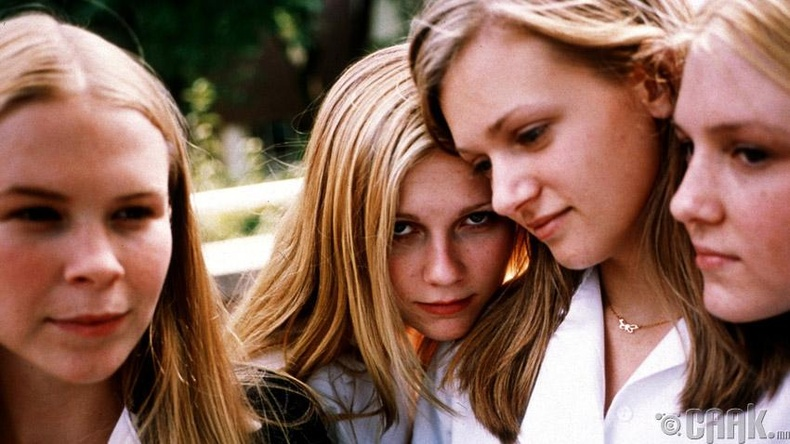 """The Virgin Suicides"" - 1999 он"