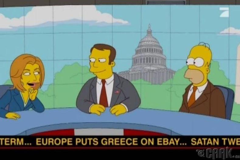 Грек улс Европын Холбооноос гарах тухай дуулиан