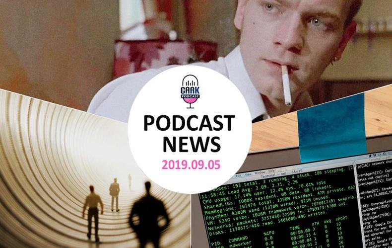 Podcast News - Танин мэдэхүй (2019.09.05)