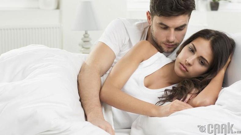 Эхнэр нь сексийг ховорхон хүсч, үргэлж татгалздаг
