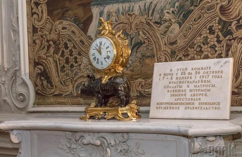 Түүхийн хамгийн тайлагдашгүй домог болсон цаг Эрмитажид бий