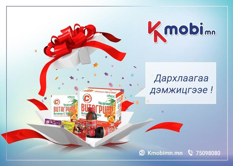 Kmobimn: Vip хэрэглэгчдэд зориулсан урамшуулал