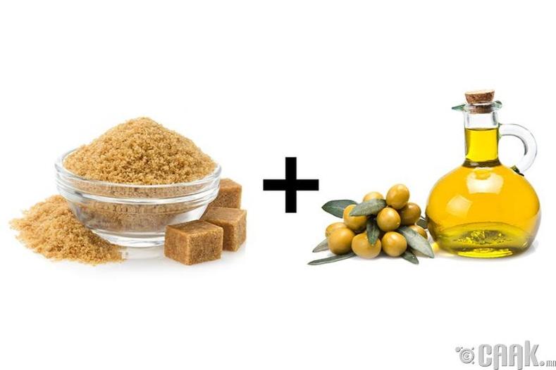 Бор сахар + оливийн тос