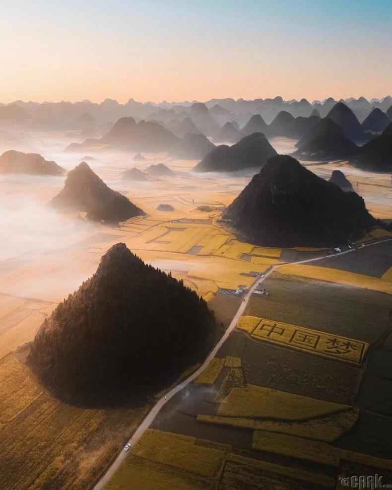 Шовх оройтой толгод - Хятад, Луопин