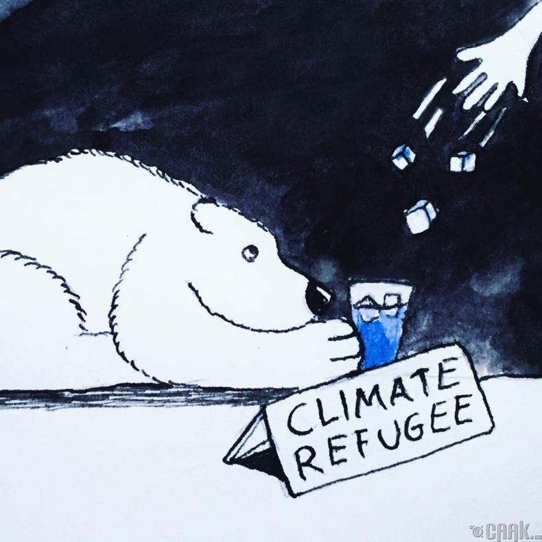 """""""Уур амьсгалын дүрвэгч"""""""