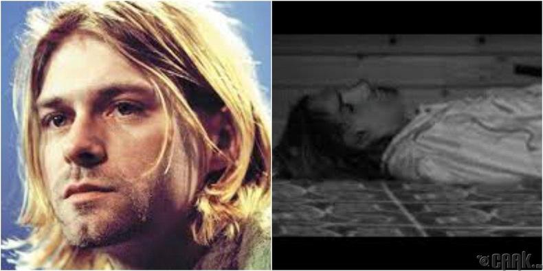 Курт Кобейн (Kurt Cobain), 1994 оны 4-р сарын 5