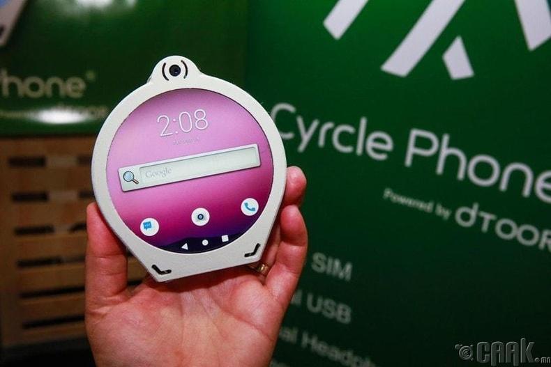 """""""Cyrcle Phone""""-Дугуй хэлбэртэй ухаалаг утас"""