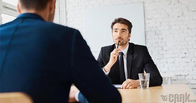 Ярилцлагадаа бэлд
