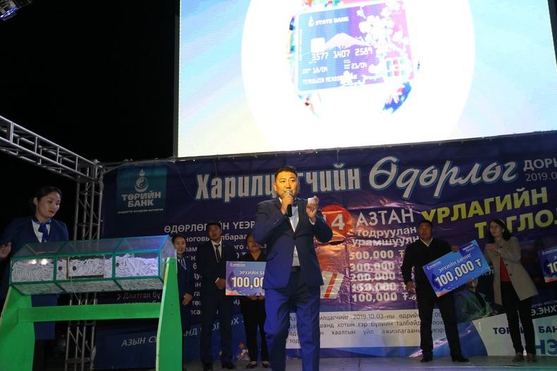 Төрийн банк Дорноговь аймгийн харилцагчиддаа  санхүүгийн боловсрол олголоо