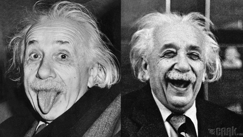 Онолын физикч Альберт Эйнштейн, (1879-1955 он)