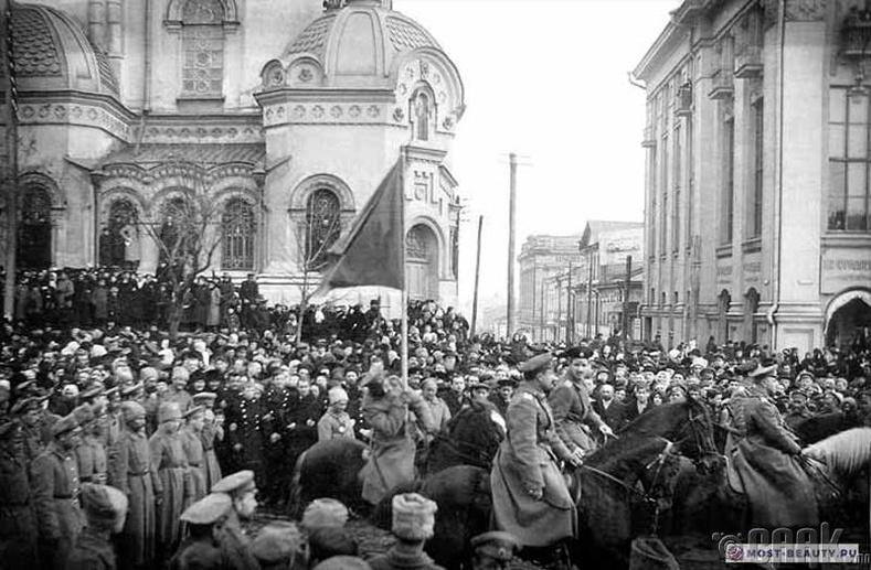 Орос дахь иргэний дайн (1917-1922)