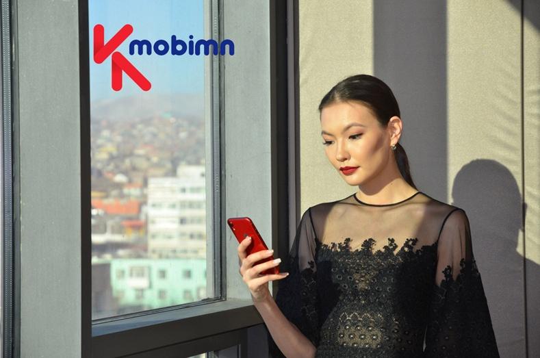 К мобимн танд дараах боломжуудыг олгож байна