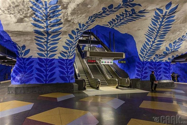 T-Centralen буудал, Стокхольм хот