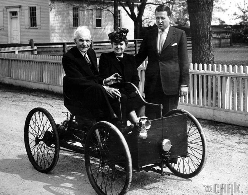 Хенри Форд (Henry Ford)