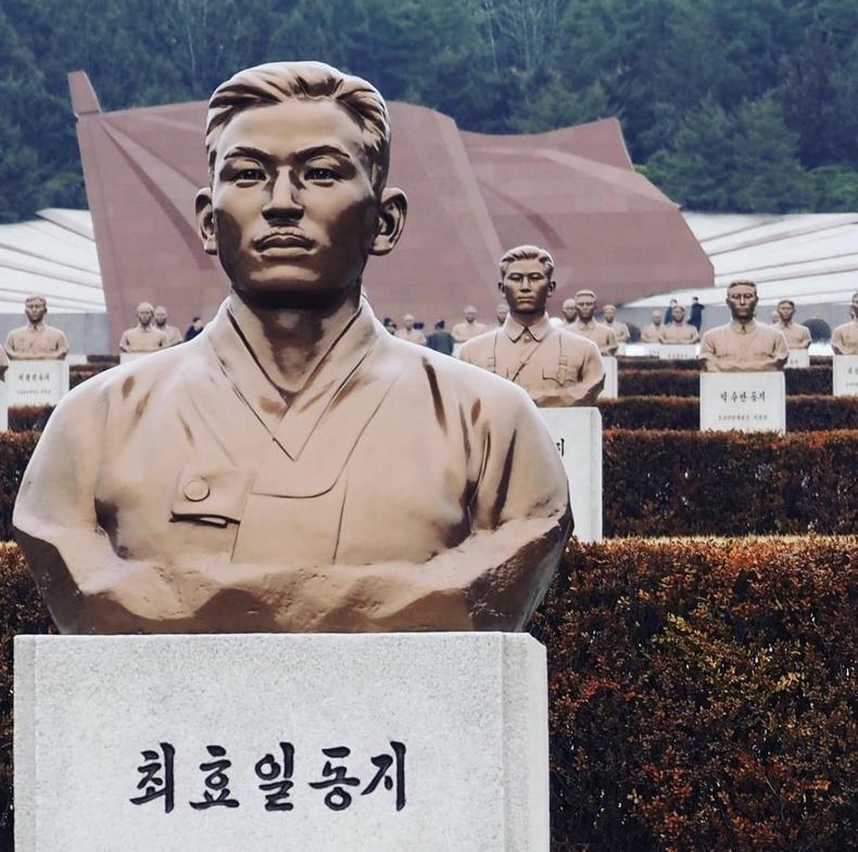 Хойд Солонгосын дайчдын оршуулгын газар