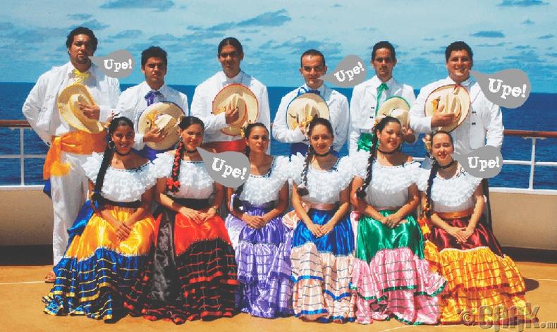 """Коста Рикагийн """"Уууупе"""" гэх мэндчилгээ"""