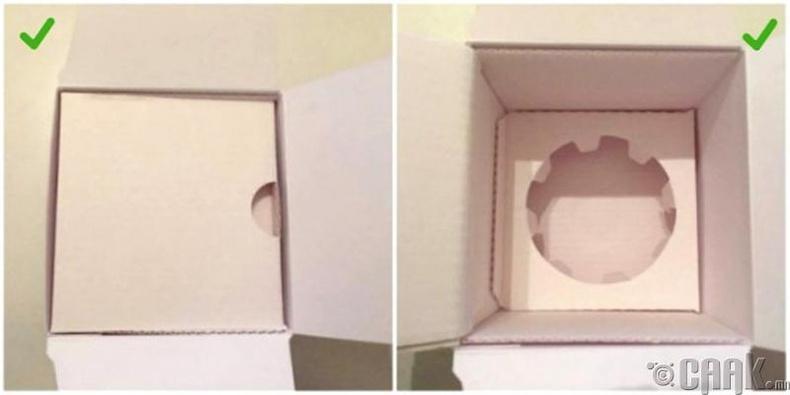 Цаасан хайрцаг