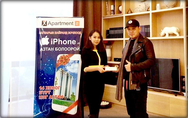 """X Apartment 2"" Ээлжит iPhone утасны азтан тодорлоо"