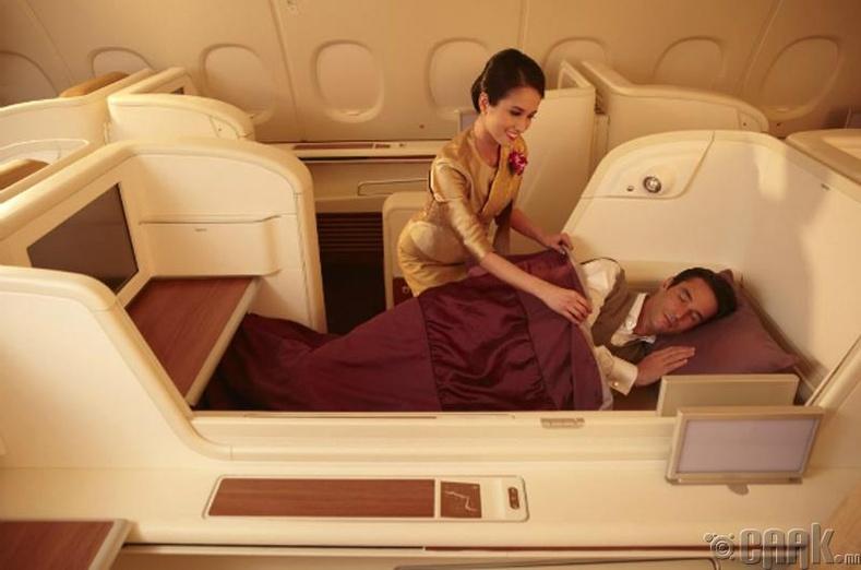 """""""Thai Airlines"""""""
