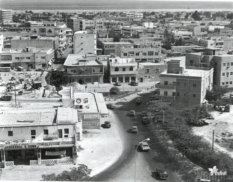 """""""Жашанмал"""" дэлгүүр, 1956"""