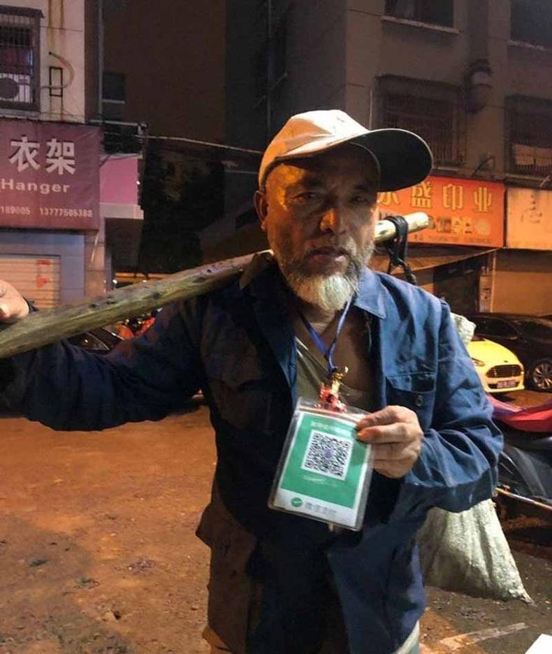 Гуйлгачид хүртэл WeChat-аар мөнгө авдаг болжээ