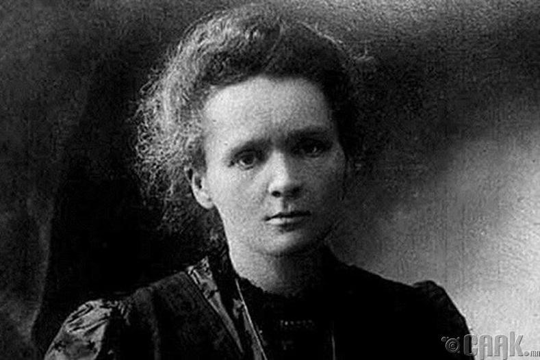 Мари Кюри (Marie Curie), 1867-1934