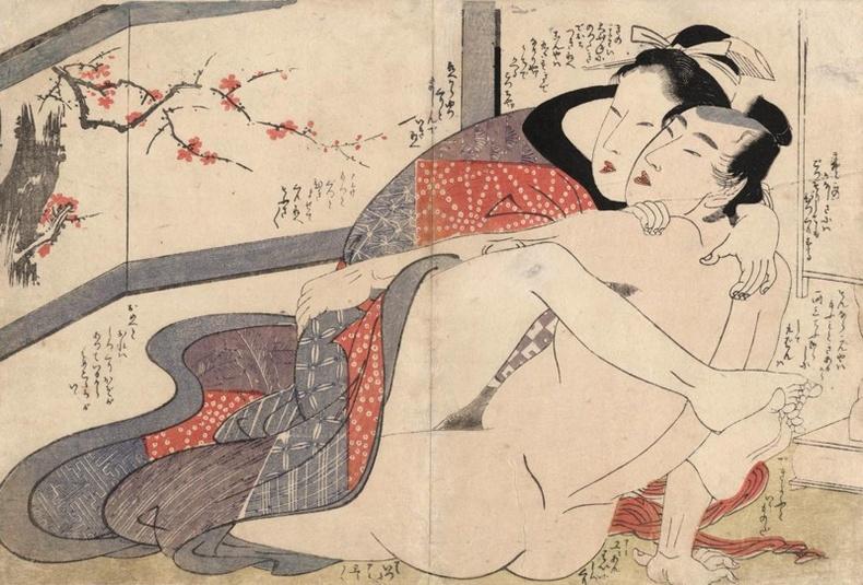 Эртний Япончуудын хачирхалтай амьдрал