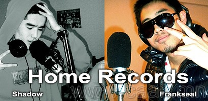 Frankseal - Home records and Interview