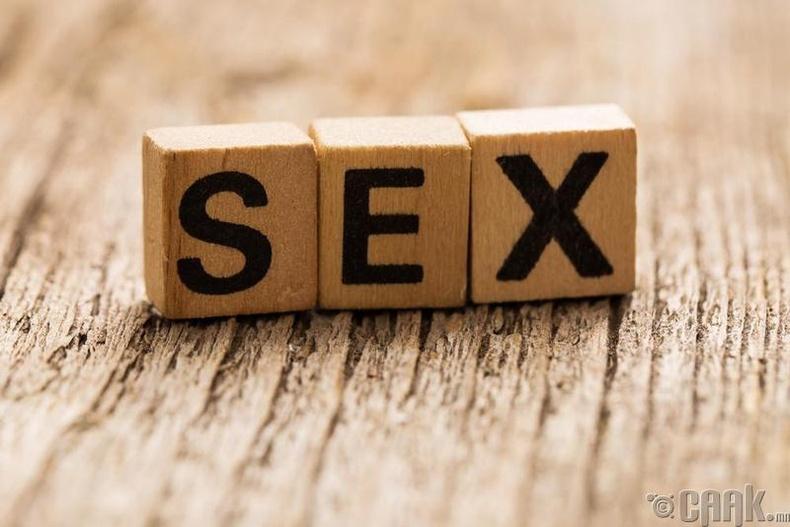 Секс яагаад удаан үргэлжилдэг вэ?