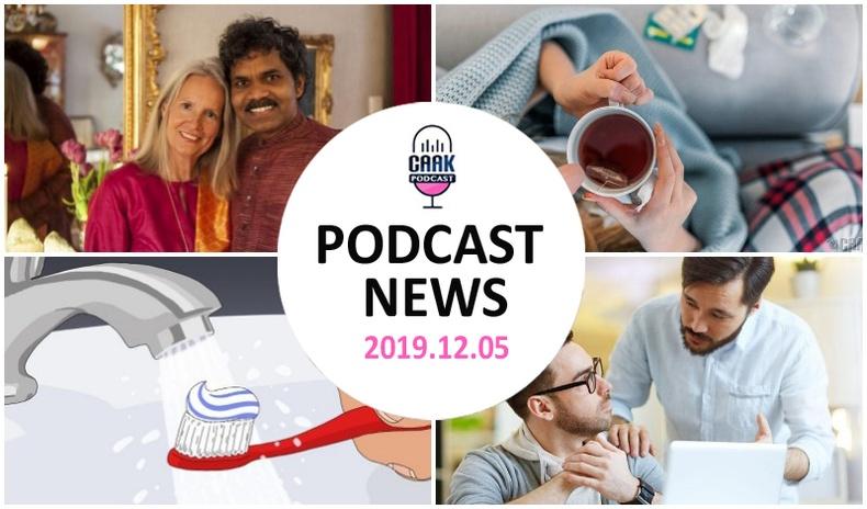 Podcast news - Танин мэдэхүй (2019.12.05)