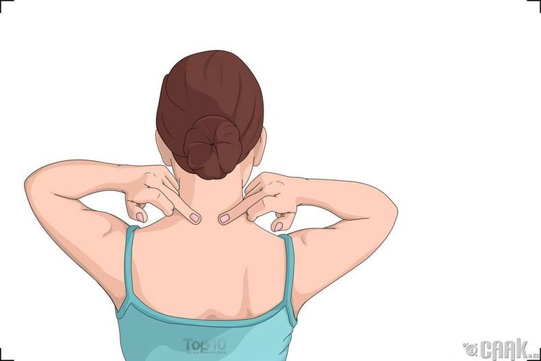 Хүзүүний доод хэсэг дээр дарах