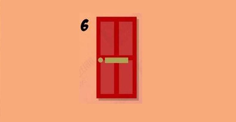 Зургаадугаар хаалга