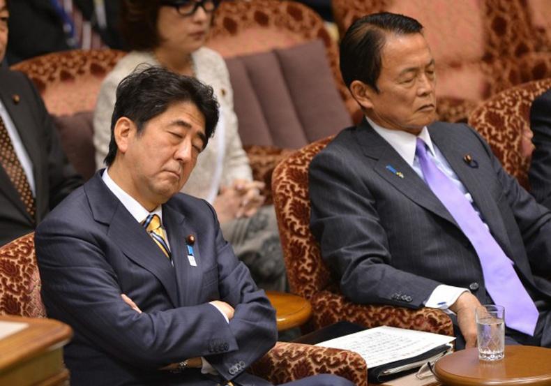 """""""Инемура"""" буюу ажил дээрээ унтах  Япон соёл"""