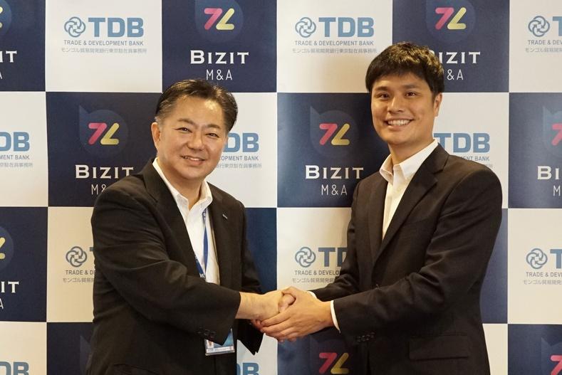 """Худалдаа хөгжлийн банк Япон улсын """"Tryfunds"""" компанитай хамтран ажиллах гэрээ байгууллаа"""