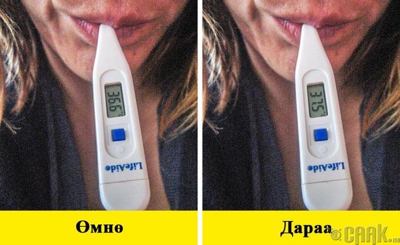 Халуурах