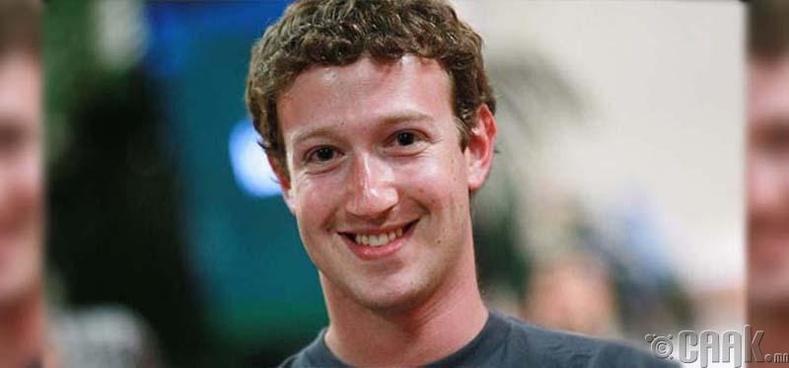 Марк Зукерберг (Mark Zuckerberg)