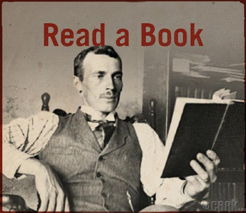 Ном унших