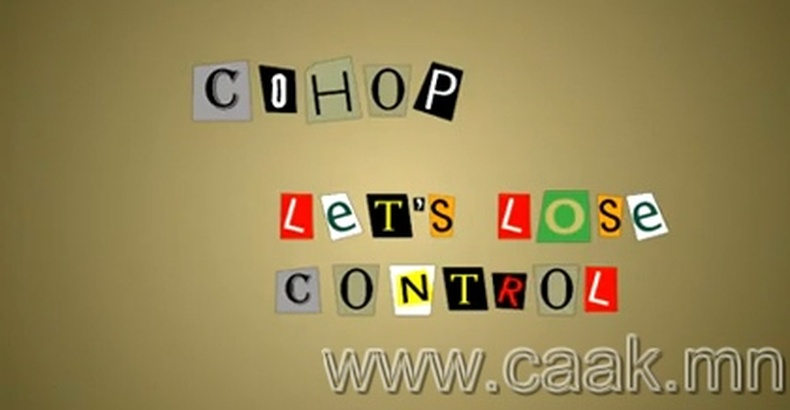 Миний дуртай бvтээл №2 | Сонор - Let's lose control