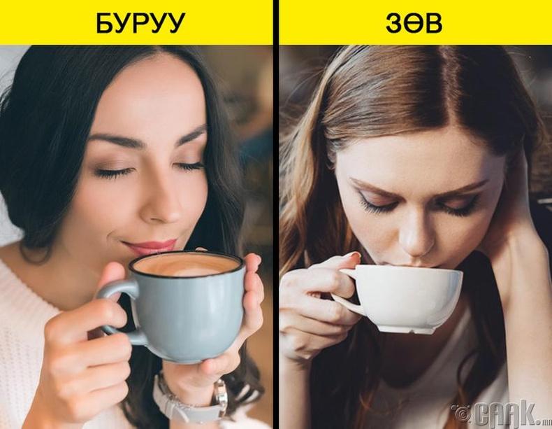 Кофег оочилж уух